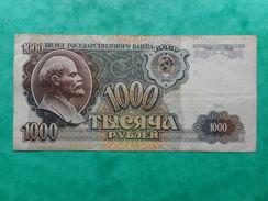 USSR (Russia)  1000 Rubles 1991 - Russia
