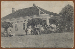 SERBIA, LAZAREVAC-BEERHOUSE/RESTAURANT, PICTURE POSTCARD 1914 RRR!!! - Serbia