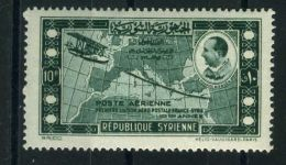 SYRIE (  AERIEN ) : Y&T N°  86  TIMBRE  NEUF  AVEC  TRACE  DE  CHARNIERE , A  VOIR - Syria (1919-1945)