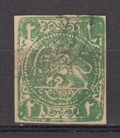 IRAN - PERSIE  1868  Michel 2  Used/VF See 2 Scans   [507  ]