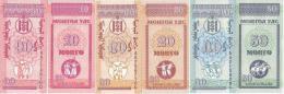 Mongolia - 10 + 20 + 50 Mongo 1993 UNC Lemberg-Zp - Mongolie