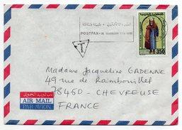 Tunisie-1996--lettre Taxée De DJERBA Pour CHEVREUSE (France) Timbre Seul Sur Lettre--flamme Postfax - Tunisia
