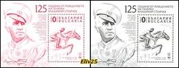Bulgaria 2017, 125th Birth Anniversary Of General Vladimir Stoychev - 2 Special Monochrome Blocks With Zero Face Value - Bulgarije