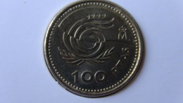 Spain - 1999 - 100 Peseten - KM.1006 - XF - Look Scans - [5] 1949-…: Monarchie