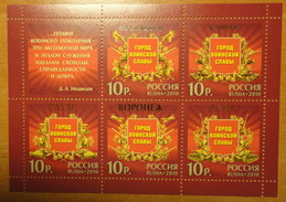 Russia 2010 #1399-1403. Cities Of Military Glory. There Is No Part Of An Inscription From Gold Foil M/MNH - 1992-.... Federation