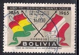 (A) Bolivia 1966 - The 100th Anniversary Of The Death Of Marshal Santa Cruz - Bolivia