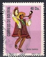 (A) Bolivia 1972 -  Folk Dances - Bolivia