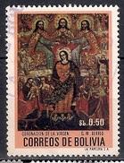 (A) Bolivia 1972 - Bolivian Paintings - Bolivia