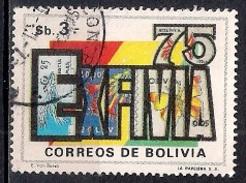 (A) Bolivia 1975 - Exfivia 75 Stamp Exhibition - Bolivia