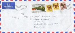 Tanzania 1974 Dar Es Salaam UPU Mail Train Butterfly Cover - Tanzania (1964-...)