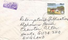 Tanzania 1986 Mapinga Rotary Flying Doctors Serengeti Cover - Tanzania (1964-...)