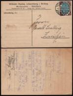 Postkarte, Mulenwerke Malzfabrik - Wilhelm Hanke, Löwenberg I. Schles. (Mi. 108 EF) Gel. Löwenberg 3.2.1920 - Deutschland