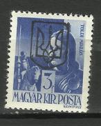 UKRAINE 1945 émission Locale Hongroise - Ukraine