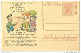 Meghdoot PC,Gandhi Motiff, 2008,Hindi Language,Banking Lokpal, Bank,Issued By RBI India - Enteros Postales