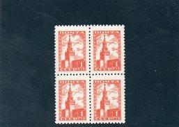 URSS 1948 ** - 1923-1991 URSS