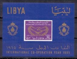1965 Libya International Cooperation Souvenir Sheets Imperf   MNH    (Or Best Offer) - Libië