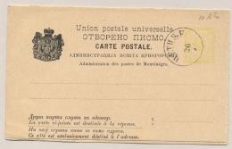 Montenegro - 1892 - 2+2 Nkr Carte Postale - Cancelled, Not Sent - Montenegro