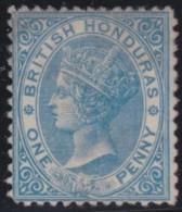 Btitish    Honduras    .       SG     .     5        .     ( * )      .      Geen  Gom   .    /    .    No  Gum - Brits-Honduras (...-1970)