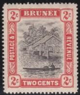 Brunei    .    SG     .    24X  Hvy  Hinged  .     *    .    Ongebruikt    .    /    .    Mint-hinged - Brunei (...-1984)