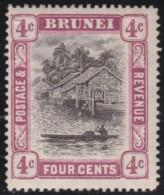 Brunei    .    SG     .    26a    .     *    .    Ongebruikt    .    /    .    Mint-hinged - Brunei (...-1984)
