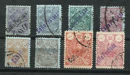 Iran_Reino De Persia_1908-10_Sellos De 1908 Sobrecargados - Irán