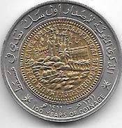 *oman 100 Baisa  AH1411 = 1991  Km 82  Unc - Oman