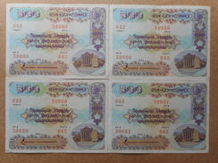 Armenia 500 Rubles 1993 (Lot Of 4 Bonds) - Armenia