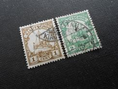 D.R.Mi 28 L+29b - 1/2/C  Deutsche Kolonien (Kiautschou) 1906  Mi € 4,50 - Colony: Kiauchau