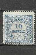 5421-SELLOS OFICINA BUERAU INGLES EN CRETA AÑO 1898,SELLO CLASICO,AÑO 1898.VALOR 15,00€ NUEVO * AREA GRECIA OFICINA