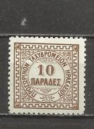 5423-SELLOS OFICINA BUERAU INGLES EN CRETA AÑO 1898,SELLO CLASICO,AÑO 1898.VALOR 15,00€ NUEVO * AREA GRECIA OFICINA