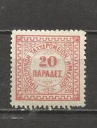 5424-SELLOS OFICINA BUERAU INGLES EN CRETA AÑO 1898,SELLO CLASICO,AÑO 1898.VALOR 15,00€ NUEVO * AREA GRECIA OFICINA - Crète
