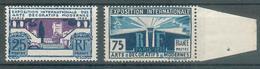 France -1924-25 - Exposition Des Arts Décoratifs Y&T N°213/215 ** Neufs Luxe 1er Choix (gomme D´origine Intacte) - France