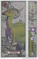 TAIWAN - Jurassic Park/The Lost World, Chunghwa Telecard(A710A90), CN : 768E, Used