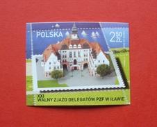 Poland 2016 - Mint MNH ** - Imperforated, Non Dentelé, Ungezähnt - Ilawa , PZF --- Pologne Polen Polonia --- 262 - 1944-.... République