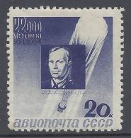 RUSSIA 1934 Nº 48