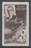 RUSSIA 1934 10K  LEVANEVSKY