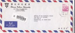 REGISTERED Taipei TAIWAN CHINESE CULTURE UNIVERSITY  COVER Stamps  To USA China - 1945-... Republic Of China