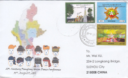 Myanmar 2016 Peace Meeting FDC (sent To China With Arrived Pmk)
