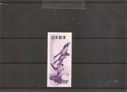 Oies ( 437 XXX -MNH- Du Japon)