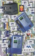 Bulgarie : Téléphones Publiques : Cartes De Crédit & Pièces De Monnaie 2004 - Téléphones