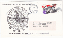 1991 GOOSE Pic COVER USA CHINESE STAMPS SOCIETY Bird Birds ABBOT COSTELLO Stamps Movie Cinema Film - United States