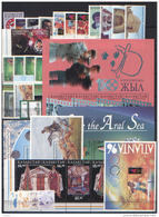 Kazakistan 1996 Annata  Completa / Complete Year Set **/MNH VF - Kazakhstan