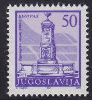 2. Yugoslavia, 1992, Definitive - Terazije Fountain, MNH (**) Michel 2531 - 1992-2003 Federal Republic Of Yugoslavia