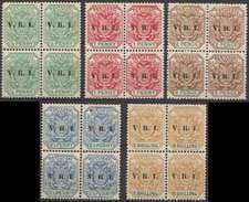 Transvaal 1900 N° 124-127 131 NMH Bloc De Quatre Armoirie (D2) - Stamps