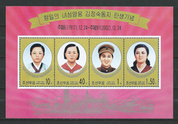 North Korea 2002 The 85th Anniversary Of The Birth Of Kim Jong Suk, 1917-1949.S/S.MNH - Corée Du Nord