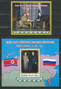 North Korea 2002 Visit To Russia Of Kim Jong Il.Vladimir Putin.2 S/S.MNH - Corée Du Nord