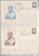 Medicine HEALTH JUBILEE HOSPITAL BUCHAREST COLTEA-1704-1979,POST CARD ROMANIA - Medicine