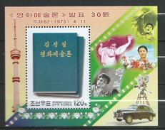 North Korea 2003 The 30th Anniversary Of Kim Jong Il's Publication Of The Books About The Cinema.camera.S/S.MNH - Korea, North