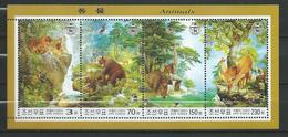 North Korea 2003 Mammals,Animals.tiger.bears.S/S.MNH - Corée Du Nord