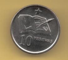 GHANA - 10 Pesewas 2007 SC - Ghana